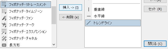選択>挿入
