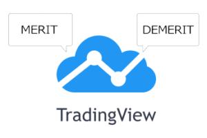 TradingViewのメリットとデメリット。実際に試して分かったTradingViewの機能や分析ツールをまとめました